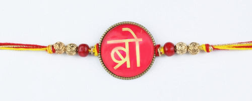 BRO Hindi Brother Rakhi