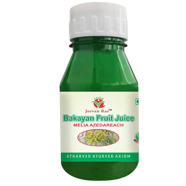 Bakayan Swaras Immunity Booster | WHO-GMP,GLP,ISO Certified 100 % Natural Products