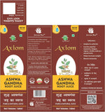 Ashavgandha Root juice Immunity Booster | WHO-GMP,GLP,ISO Certified 100 % Natural Products
