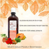 Axiom Mukti Gold Combo Pack of Mukti Gold Herbal Hairwash 500 ml +Mukti Gold Pearly Bodywash 250 ml | Strengthens Hair Roots | Suitable for all skin types...