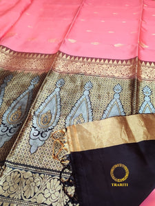 Baby pink with black pallu with gold and silver pallu