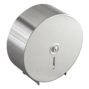 ESBOB2890 - Jumbo Toilet Tissue Dispenser, Stainless Steel, 10 21-32 X 4 1-2 X 10 5-8
