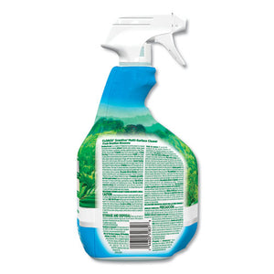 ESCLO31831 - SCENTIVA MULTI SURFACE CLEANER, 32 OZ, SPRAY BOTTLE, 6-CARTON