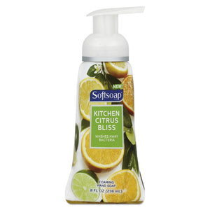 ESCPC29280 - Sensorial Foaming Hand Soap, 8 Oz Pump Bottle, Citrus Bliss