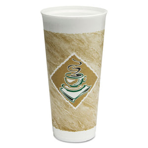 ESDCC24X16G - Cafe G Foam Hot-cold Cups, 24 Oz, Green-white, 20-bag, 20 Bags-carton