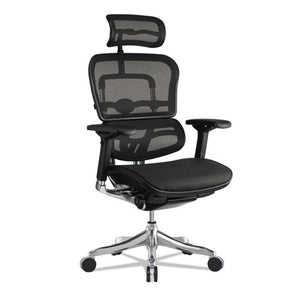 ESEUTME22ERGLTN15 - Ergohuman Elite High-Back Chair, Black Seat-black Back