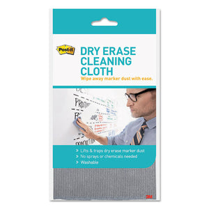 "ESMMMDEFCLOTH - Dry Erase Cleaning Cloth, Fabric, 10 5-8""w X 10 5-8""d"