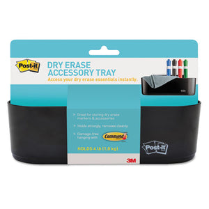 ESMMMDEFTRAY - Dry Erase Accessory Tray, 8 1-2 X 3 X 5 1-4, Black