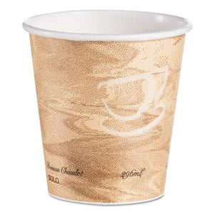 ESSCC510MS - Mistique Hot Paper Cups, 10 Oz, Brown, 1000-carton