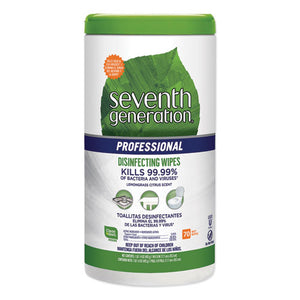 Disinfecting Multi-surface Wipes, 8 X 7, Lemongrass Citrus, 70-canister, 6 Canisters-carton