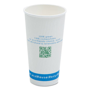 ESSVAC020RN - Compostable Insulated Ripple-Grip Hot Cups, 20oz, White, 500-carton