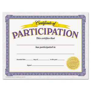 ESTEPT11303 - Awards And Certificates, Participation, 8 1-2 X 11, White-purple-gold