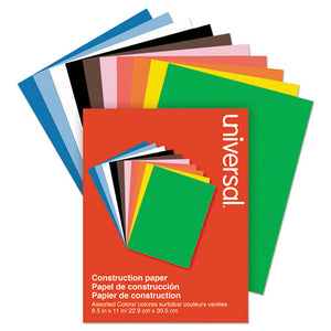 "ESUNV20900 - CONSTRUCTION PAPER, 76 LB, 9"" X 12"", ASSORTED, 200 SHEETS-REAM"