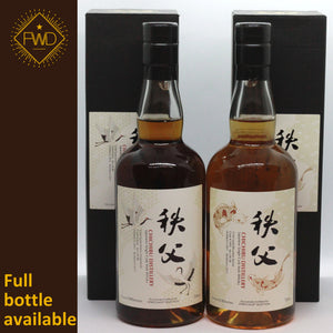 Chichibu #1293, #2652 (Spirits Shop' Selection)