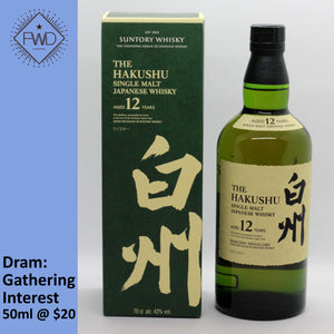 Hakushu 12 Year Old (50ml)