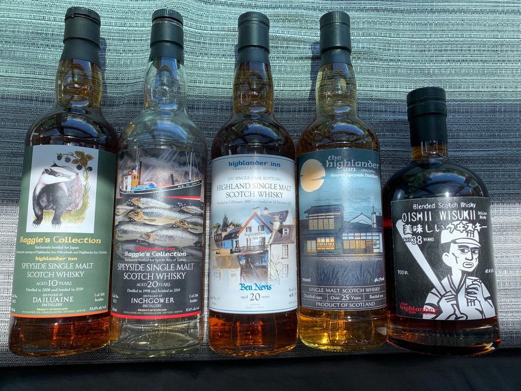 Highlander Inn x Friends With Drams: Part Deux