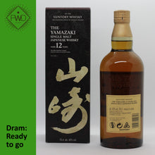Load image into Gallery viewer, Yamazaki 12 (50ml)