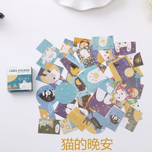 Load image into Gallery viewer, Cartoon Sticker 40 PCS/box - KPOP SALES