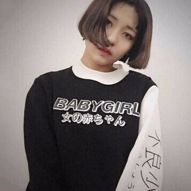 BABY GIRL Sweatshirt - KPOP SALES