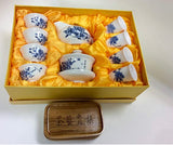 Gaiwan Tea Set - Blue Poeny #GwB13