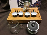 Gaiwan Tea Set  BLW 650