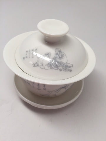 Gaiwan 4 oz Best seller On sale Limited Offer #7 -8