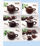 Yixing Tea Pot #75 ( Limit offer, high recommend ) 10oz 富贵壶
