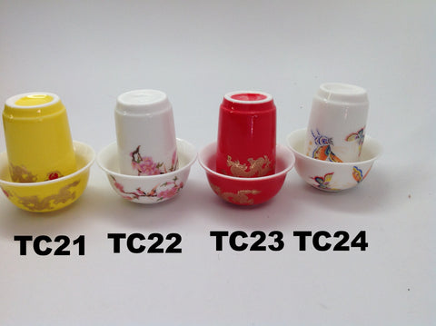 Aroma and Tasting Cup Set 2PCS/SET  -CP5