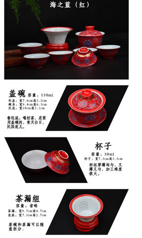 Very Fancy Gaiwan Tea Set