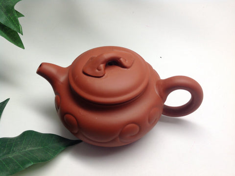 Yixing Tea Pot-#2