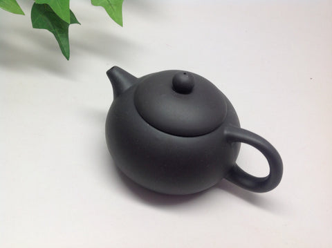 Yixing Tea Pot #18