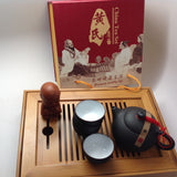 Yixing tea pot with 6pce and gift box
