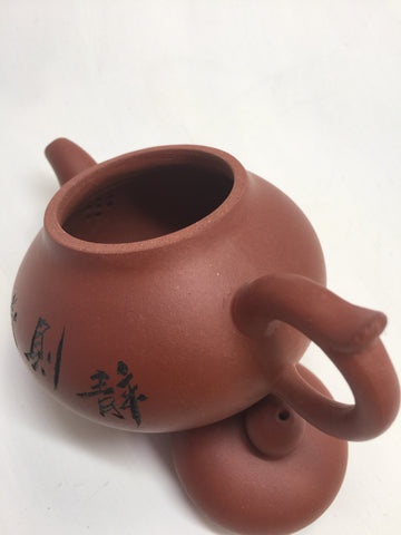 Yixing Tea Pot #49