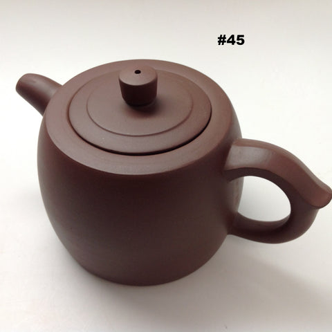 Yixing  Tea Pot-#13