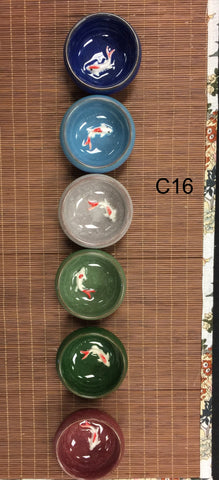 Cups- Ice Crack Cups Fish cups Mix Color 6/of Set