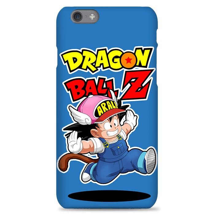 Dragonball Z Arae Happy Kid Goku
