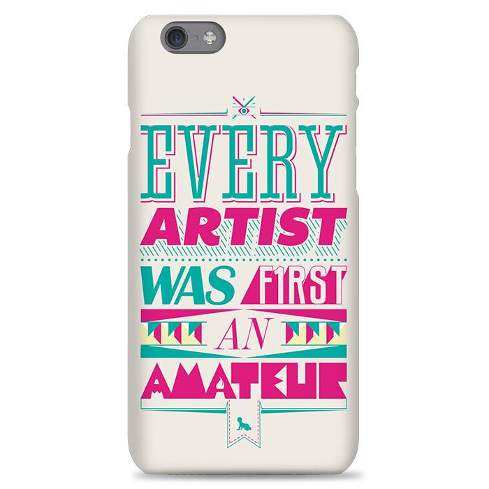 Quotes Every Artist Was First Amateur