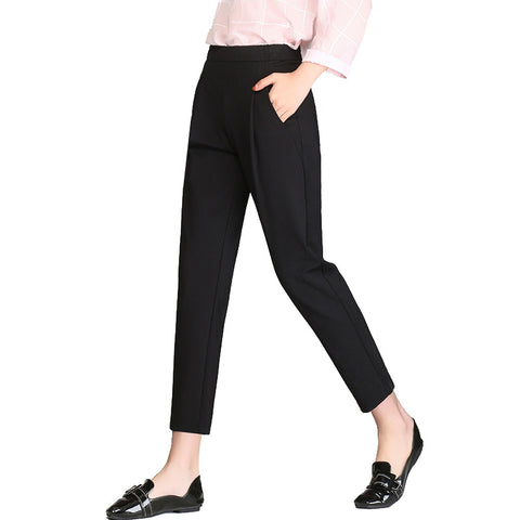 Autumn women's new elastic nine points harem pants