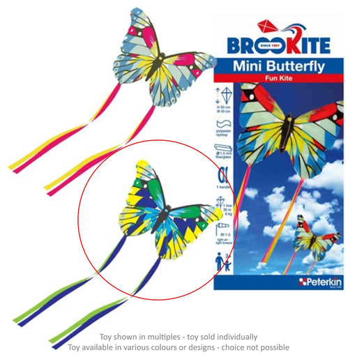 Mini Butterlfy Kite - Single Line / Green Blue Yellow / 30 x 40 cm