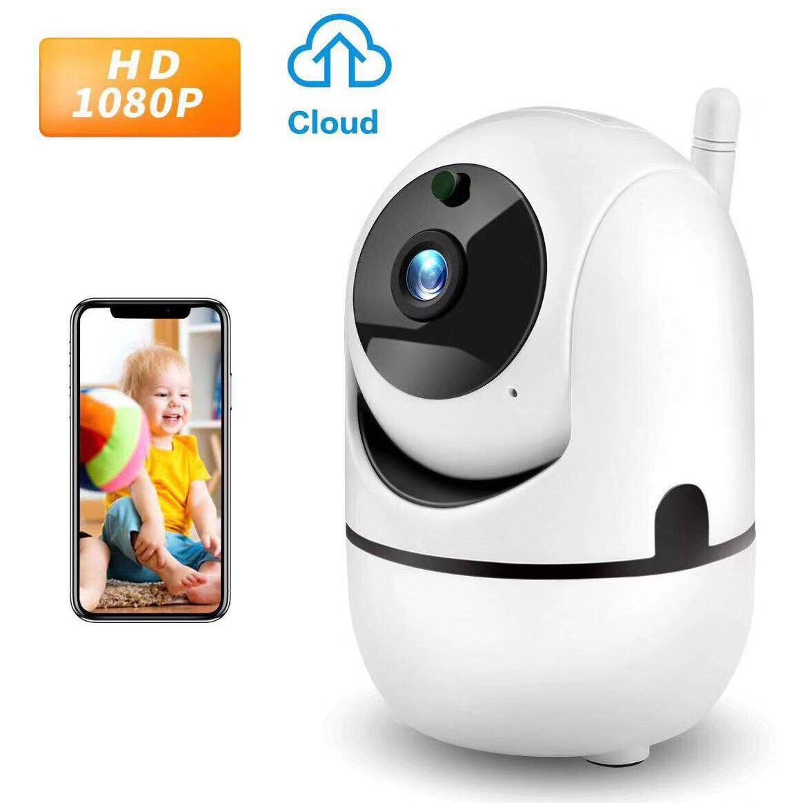 IP Wirless 3D Tracking Mini Camera Y4C-ZA 2MP HD 1080P