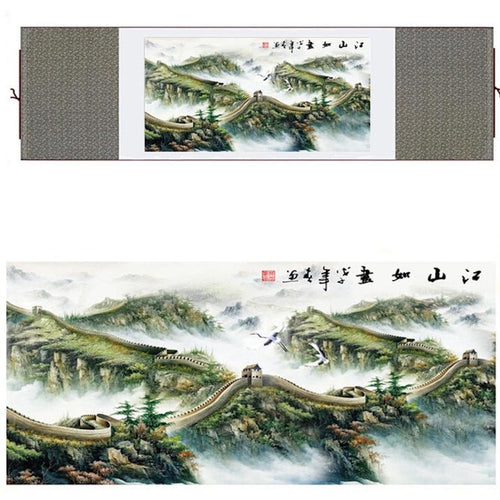 Great Wall of China Silk Art Painting - Meraki Cole Company
