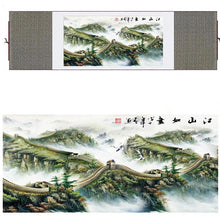 Load image into Gallery viewer, Great Wall of China Silk Art Painting - Green and Neutral Colors - Meraki Cole Company