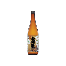 Load image into Gallery viewer, Zoom Joto Sake 2 Tasting Pack