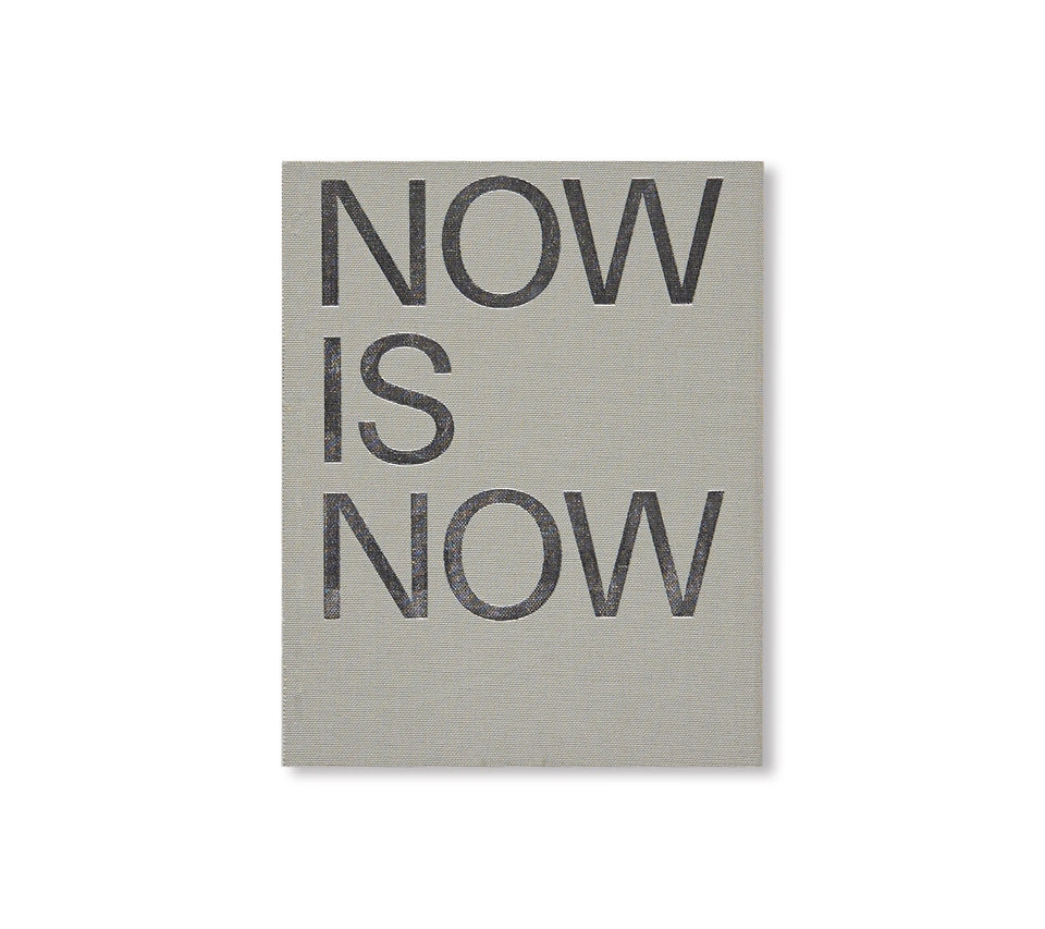Nanna Hänninen: NOW IS NOW