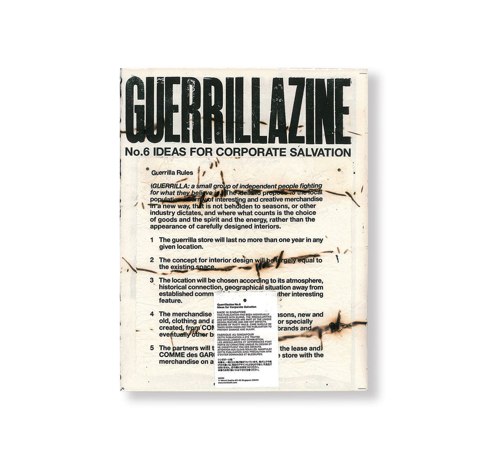 GUERRILLAZINE No.6: IDEAS FOR CORPORATE SALVATION