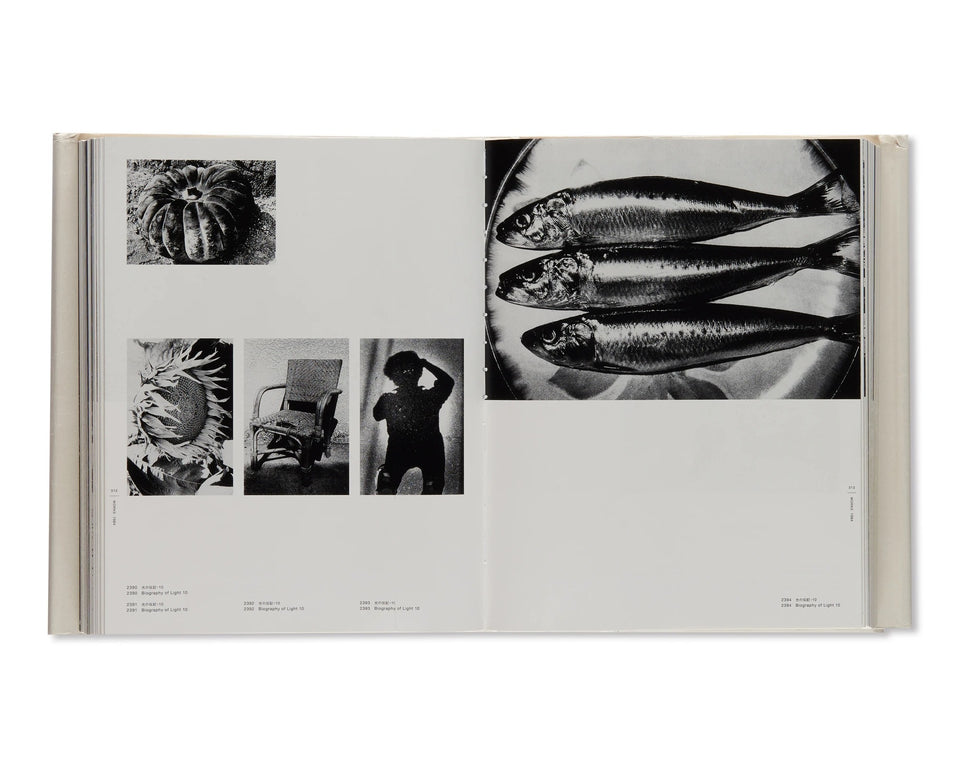 森山大道: DAIDO MORIYAMA THE COMPLETE WORKS - A SET OF VOL. 1, 2, 3 AND 4
