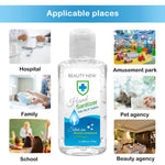70ml Portable 75% Alcohol Hand Sanitizer High-efficiency Disinfection Disposable Household Hand Sanitizer Gel Washing-Free Water