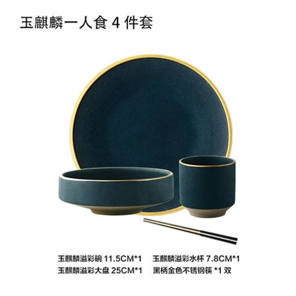 Ceramic Gold Inlay Plates Steak Food Dish Nordic Style  Dinner Plate Cup High End Dinnerware Set