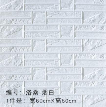 3D wall stickers self adhesive brick wallpaper renovation decorative