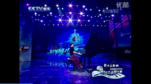 Sisi Liu performing at the 2008 CCTV Piano Competition